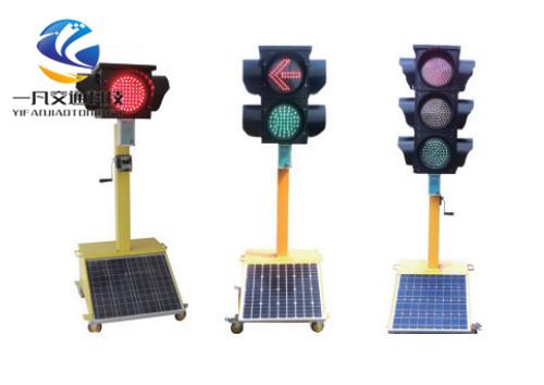 太阳能移动信号灯